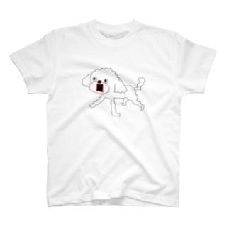 プリンセスぷー T-shirts