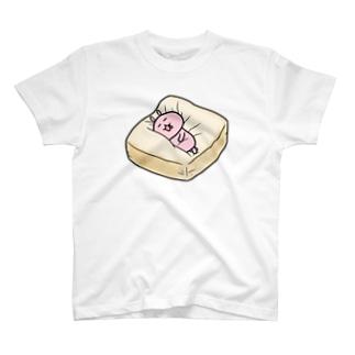 ふかふか食パンで寝るゆずぽろ(イラスト大ver) T-shirts