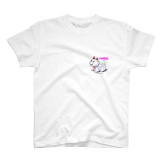 お守り犬のへいわん T-shirts