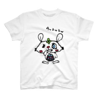 悪巧みするうさぎ T-shirts