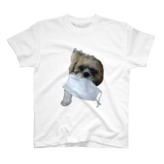 ソーシャルディスタンスレオくん T-shirts