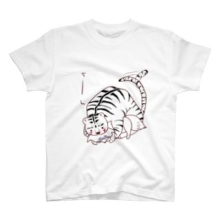 トラの威を借りきれてない狐。その③ T-shirts