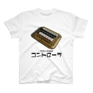 アストロ温泉コントローラ T-shirts