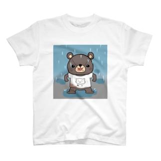 わんぱくま(背景あり) T-shirts