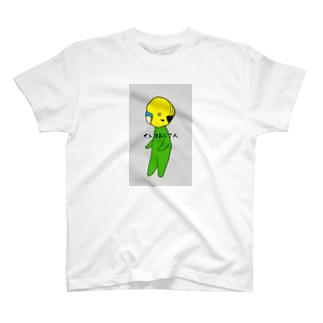 インコおじさんA T-shirts