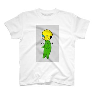 MIZUKICOCOのインコおじさん T-Shirt