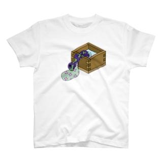 毒されサウルス色違い(日本酒の飲みすぎ) T-shirts