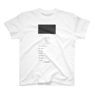 Instagramへのシェアがしやすくなりました! T-shirts