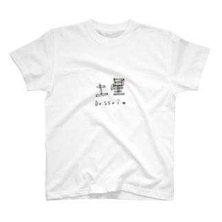 どっせい Tシャツ