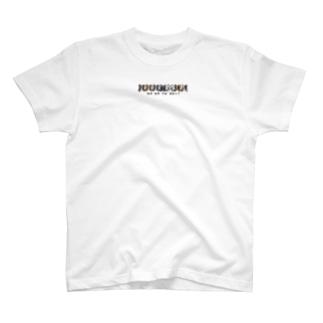 NAKAYOSHI! T-shirts