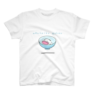 mentaiko gohan T-shirts