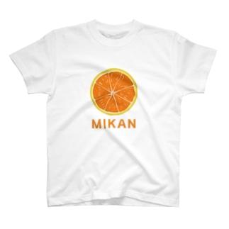 オレンジフレッシュみかん T-shirts
