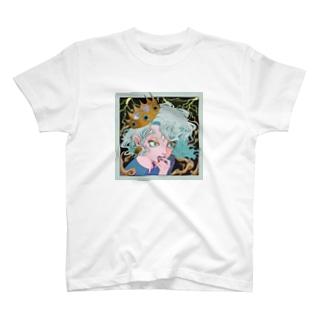 退屈は安全に似た味がする T-shirts