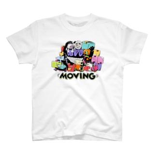 ((MOVING)) T-shirts
