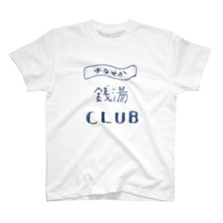 ゆるやか銭湯CLUB T-shirts