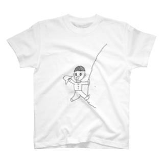 やまのぼりくん T-shirts