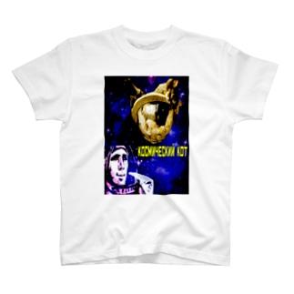 猫の惑星 T-shirts