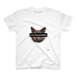 十八番屋のComeTrue production T-shirts
