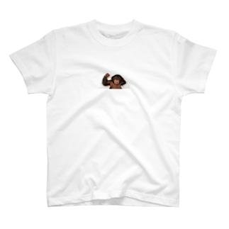 チンパンジー T-shirts