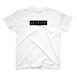 ローファイ T-shirts