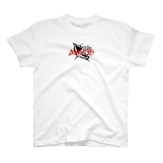 prototype LOGO  T-shirt T-shirts
