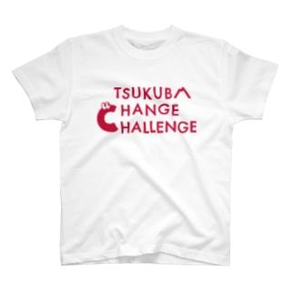 【両面】つくばチェンジチャレンジ(ver.2) T-shirts