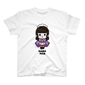 【もののぷ】雑賀はん T-shirts