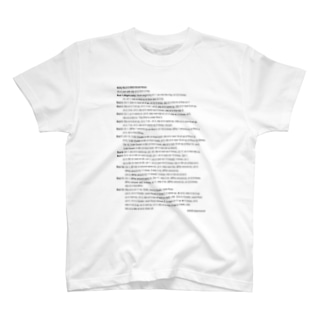 英文パターン T-shirts