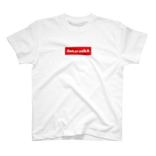 sekarasika T-shirts