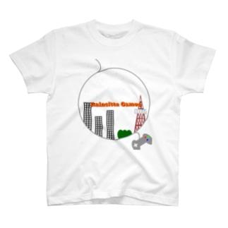 Raincitta Games デザイン T-shirts