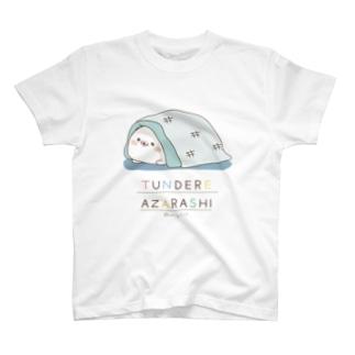 ツンデレあざらし T-shirts