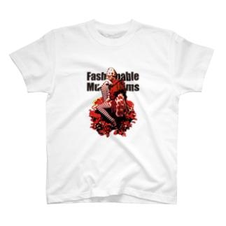オシャレ上級者 おしゃれきのこ T-shirts