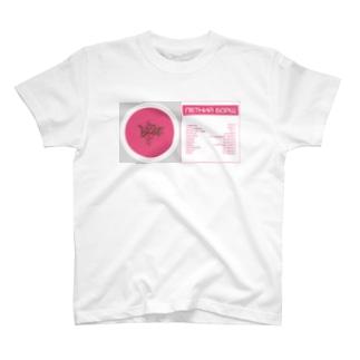 夏のボルシチ(Летний Борщ) T-shirts