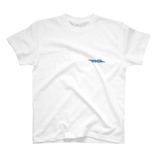 旧国鉄?いいえ、ブルーサンターです。 T-shirts