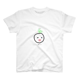 人生あきらめTシャツ コネver. T-shirts