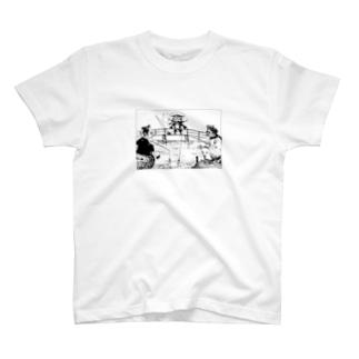 漁夫の利 T-shirts