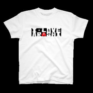 airabuwoのI Love Arashi. T-shirts