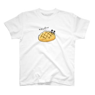 めろんぱんだ T-shirts