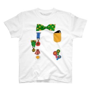 えらくなれるTシャツ(みどり) T-shirts