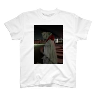 真知子 T-shirts