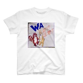 WA 走行注意 T-shirts