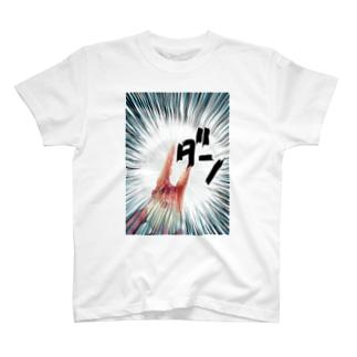 ダンッ(蟹) T-shirts