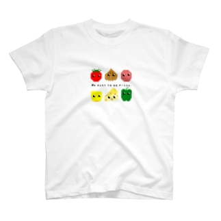 We want to be pizza. T-shirts