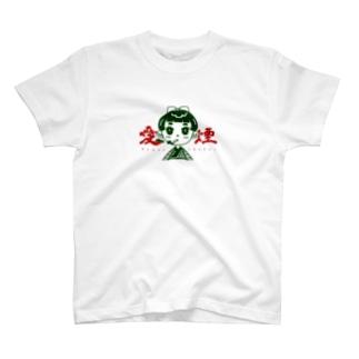 愛煙娘 T-shirts
