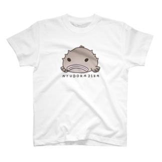 ニュウドウカジカくん(しんのすがた) T-shirts