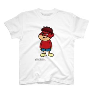 吉田くん T-shirts