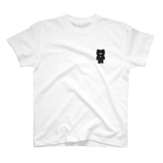 くま吉さんのグッズ T-shirts