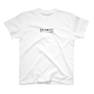 販社★倶楽部の半袖! T-shirts