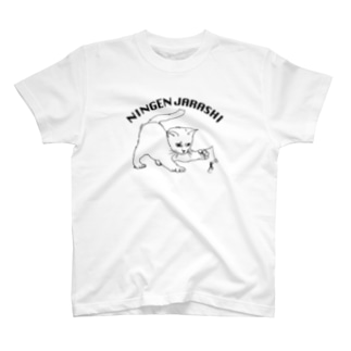 NINGEN JARASHI T-Shirt