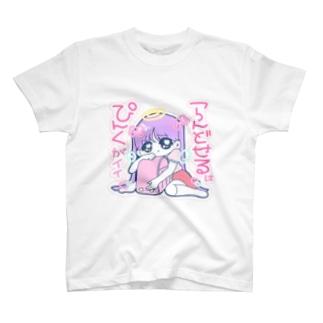 らんどせるはぴんくがイイ T-shirts